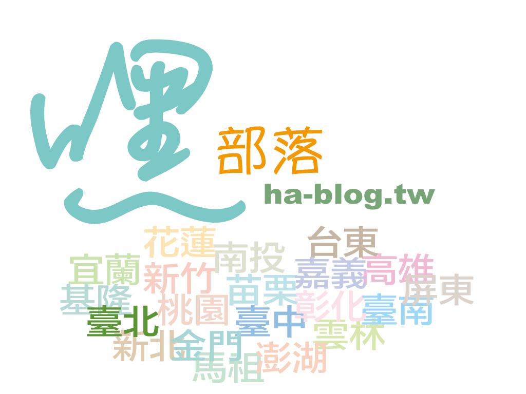 臺北捷運美食懶人包,捷運美食百家店,讓你輕鬆搭捷運享受台北美食一日遊 @嘿!部落!