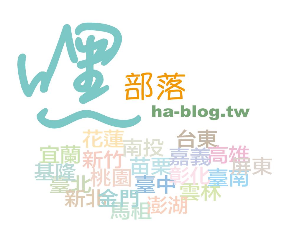 最新推播訊息:嘿!部落!發佈新文章囉!
